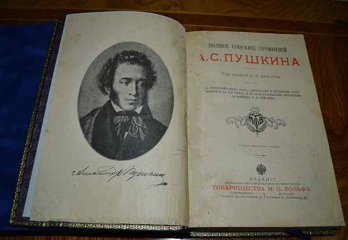 сочинение про кишиневна русском